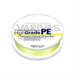 Плетеный шнур Varivas High Grade PE 4 150m №0.8 11.2lb - фото 8361