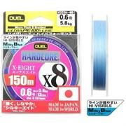 Плетеный шнур DUEL PE HARDCORE x8 #1.5 150m 13,5kg Milky Blue