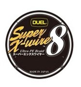 Плетеный шнур DUEL SUPER X-WIRE 8 150MTS SILVER 20LBS №1,0