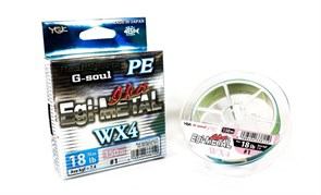 Плетеный шнур YGK EGI Metal 150m #1.0 18lb