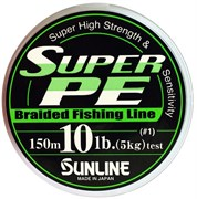 Плетеный шнур Sunline Super PE Dark Green 150m №0,8 (4кг)