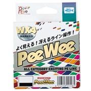 Плетеный шнур Power Eye PE PeeWee WX4 MARKED 150m #1.5 цветной 25 LB