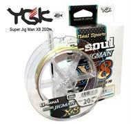 Плетеный шнур YGK G-soul SUPER Jigman x8 200m  №0.8  7.5кг.